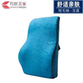 Computer Chair Seat Cushion taobao seat cushion computer chair, popular seat cushion computer