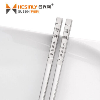 Cool slip adult home stainless steel chopsticks