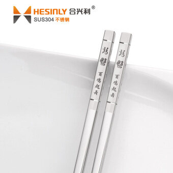 Cool slip adult home stainless steel chopsticks