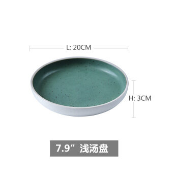 Creative home dish ceramic nest plate Cool Western ears dish deep dish soup plate salad plate cutlery dessert dish