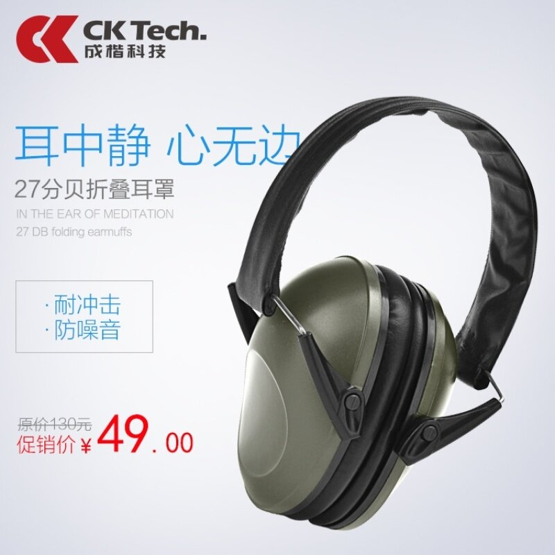 Buy Dark green folding-type noise abatement earmuffs Malaysia