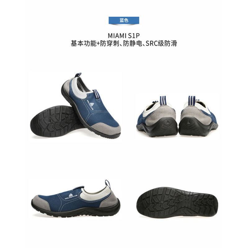 Buy Delta 301216 safety shoes summer safety shoes anti-smashing anti-piercing safety shoes anti-static breathable men and women Malaysia