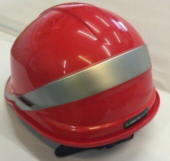 Deltaplus Baseball Diamond V Safety Helmet (Red) - 2
