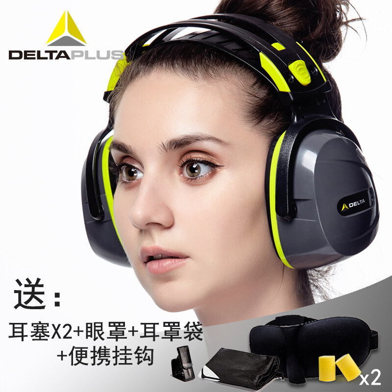 Buy Deltaplus soundproof earmuffs professional industrial mute noise anti-noise sleep with headphone earmuffs Malaysia