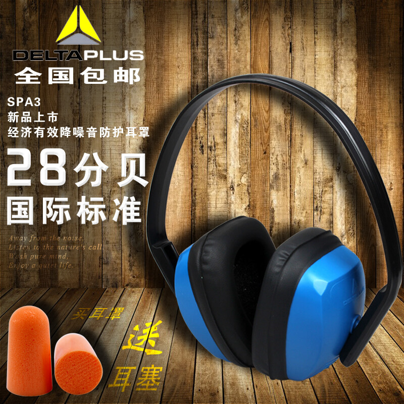 Buy Deltaplus SPA3 earmuffs F 1 Pa Adams soundproof earmuffs anti-noise factory learning noise protection earmuffs Malaysia