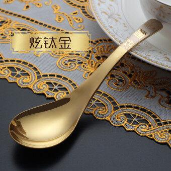 Dishang 304 stainless steel spoon deepen spoon
