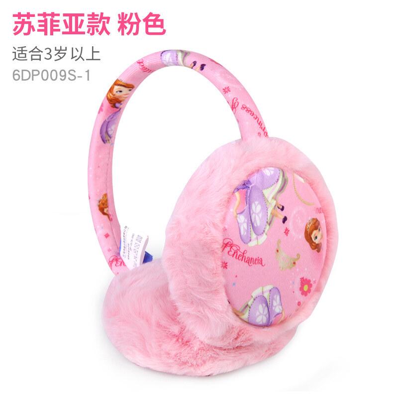 Buy Disney cute plush student warm ear package earmuffs Malaysia