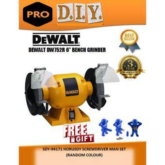 DW752R 6' DEWALT BENCH GRINDER (3 YEARS DEWALT WARRANTY) FOC SDY-94171 HORUSDY S/DRIVER MAN SET (RANDOM COLOUR)