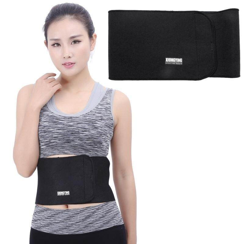 Buy Elastic Sports Thermal Waist Support Guard, Size: 17 X 95cm(Black) Malaysia