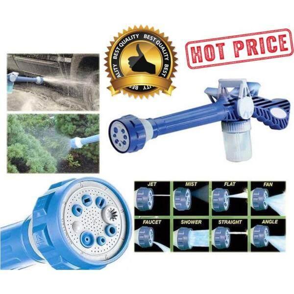 EZ Jet Water Cannon 8 Nozzle Multifunction Water Spray Gun Pressure Water Washer