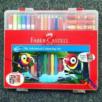 Harga Faber-Castell My Advanced Colouring Set 570803
