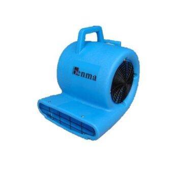 carpet dryer. floor blower / toilet carpet dryer 900w 160m3/min