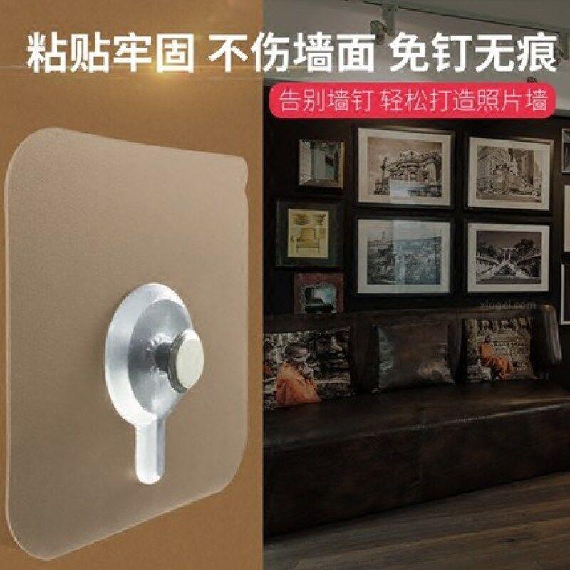 Buy Frame frame punch nail seamless adhesive hook Malaysia