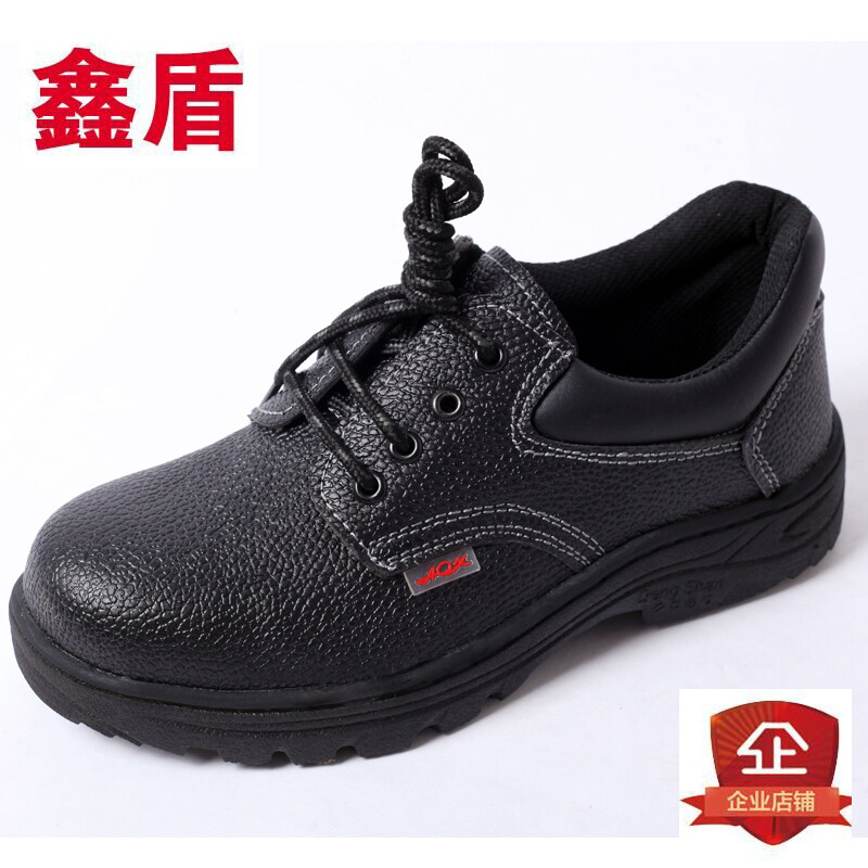Buy Free shipping safety shoes for men and women summer deodorant steel header anti-smashing anti-piercing protective work shoes wear and summer breathable Malaysia