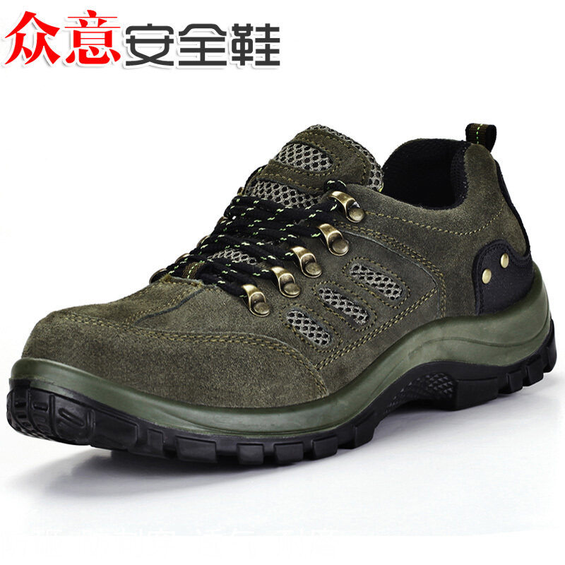 Buy Free Shipping solid safety shoes men breathable steel toe work protective shoes leather anti-smashing anti-wear stab safety shoes Malaysia