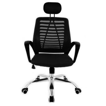 Fully Assembled Classy Large Swivel Mesh Office Chair Black