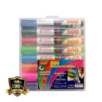 G-Soft 500 Whiteboard Marker Fancy Colour 8pcs -500-8M