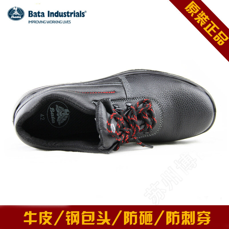 Buy Genuine Bata shoes 71-60341 safety men leather steel toe protective anti-smashing anti-piercing work shoes protective Malaysia