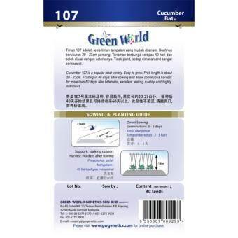 Features Green World Seeds Gw 107 Cucumber Batu Timun 40 Seeds Dan