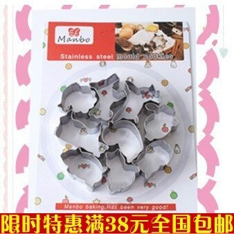 Handmade 3D three-dimensional Qu 9 sets of small animal