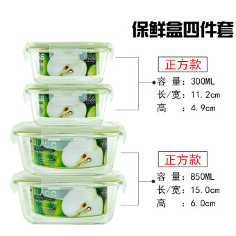 Harga Heat-resistant glass crisper Packing Box microwave Special freshBowl lunch box with lid round lunch box 4 sets