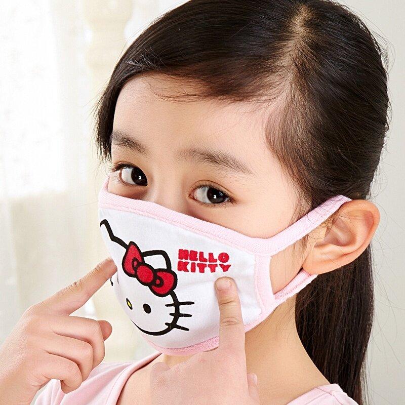 Buy Hello Kitty cartoon cotton girls windproof children's masks Malaysia