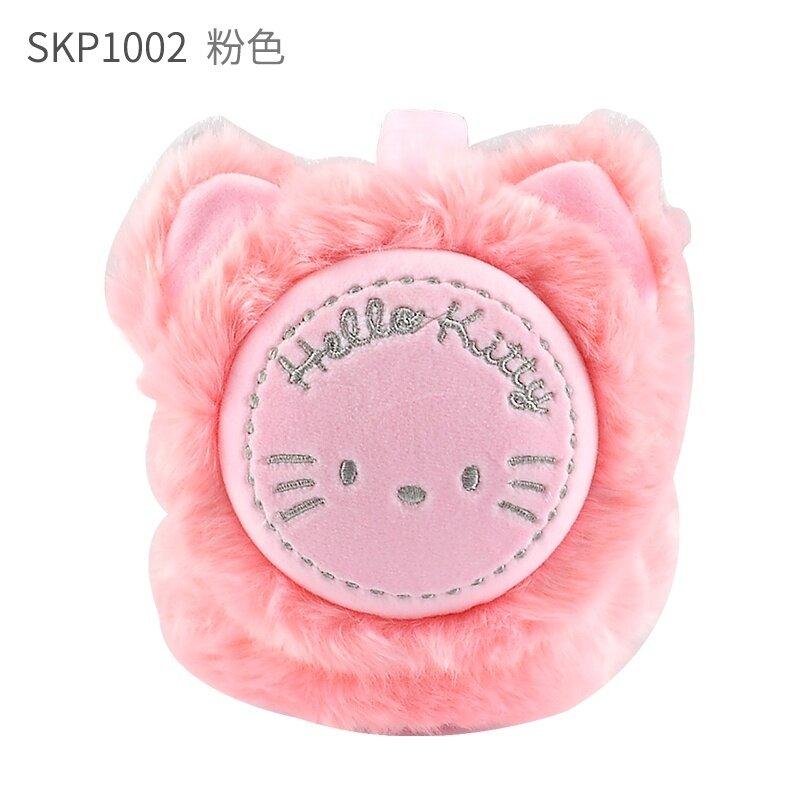 Buy Hello Kitty children's warm earmuffs Malaysia