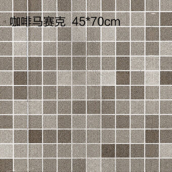 -High Temperature kitchen self-adhesive bathroom mosaic anti-oil stickers