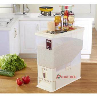 HomeWiz: 15kg Rice Dispenser