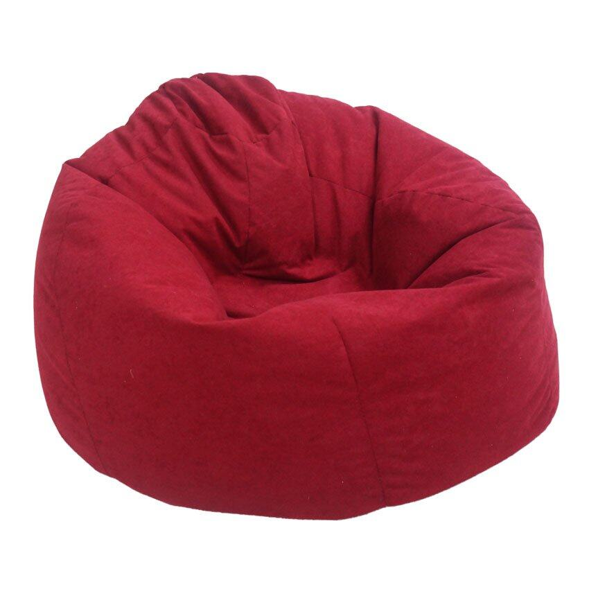 HOT SELLING Perfect Bean Bag Red 2 KG