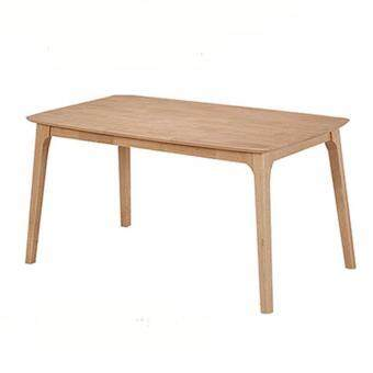 HUDSON SOLID RUBBERWOOD DINING TABLE LENGTH 147CM (NATURAL BEECH)