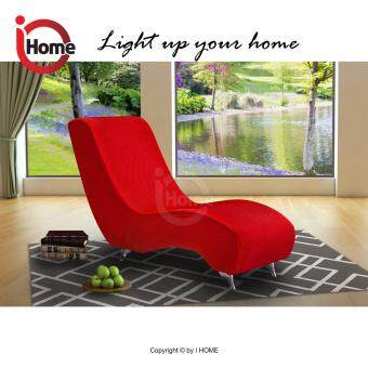 I home carry 1 seater chaise lounge sofa fabric sofa for 1 seater chaise lounge