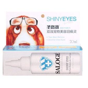 Harga Professional Shiny Eyes (Dogs and Cats) 70ml