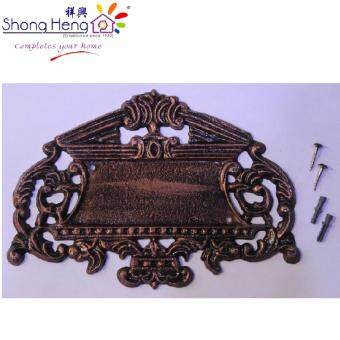 Harga House Numbering Plate AG024