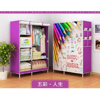 Harga Modern One-Piece Roll Up Curtain Clothes Wardrobe - Colorful Pencil World