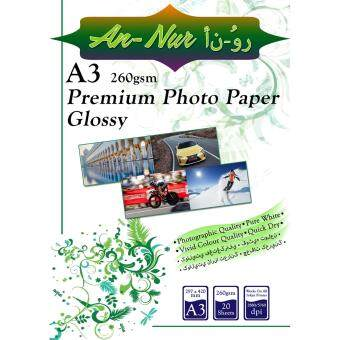 Harga An-Nur A3 Glossy Photo Paper 260gsm (20pcs/pkt)