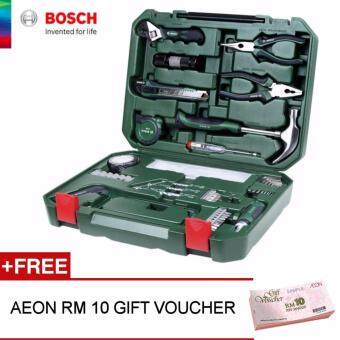 Harga Bosch All-in-One Metal 108 Piece Hand Tool Kit (Silver, Black and Green) - Limited Edition