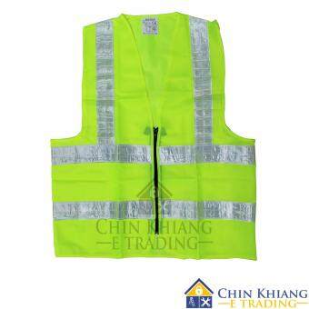 Harga Bosco VE01 Reflective Safety Vest Neon Yellow with Zip