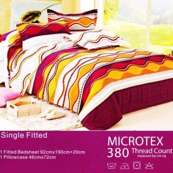 Harga MRS DIY BED SHEET - SINGLE FITTED (M26)