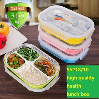 Harga lunch box #304 stainless steel insulation boxes child anti hot fast food tray 4 grids - pink