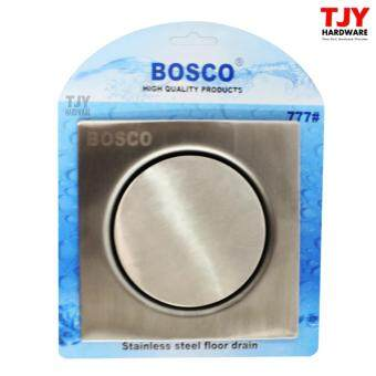 Harga ORIGINAL Bosco 777 Stainless Steel Floor Drain with Trap