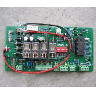 Harga D1 Autogate Control Panel - For DC Arm Gate Motor