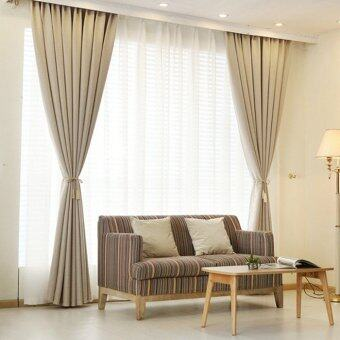 Harga 2 Pcs Set - Extra Thick Elegant Curtain - Beige - 150 x 270 cm - French pleat - Free curtain Hooks & rope