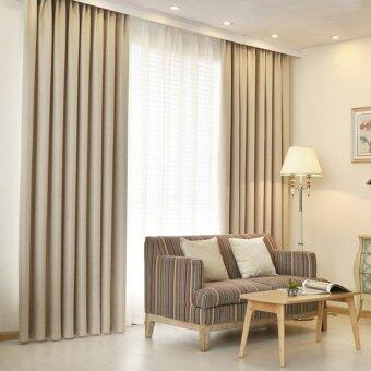 Harga 2 Pcs Set - Extra Thick Elegant Curtain - Beige - 130 x 200 cm - French pleat - Free curtain Hooks & rope