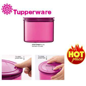 Harga TUPPERWARE JOLLY KEEPER 1.7L- AIRTIGHT STYLISH FOOD CONTAINER