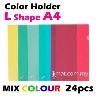Harga L Shape Mix Colour Folder / Transparent Holder File A4 Size / PP L Shape Document Holder 24pcs Colour Each Pack - I JIMAT