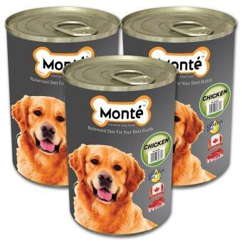 Harga Monte Can Dog Wet Food Chicken Flavour 400g x 18 cans