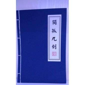 Harga Kungfu Script Design Note Book 100pages - Du Gu Jiu Jian