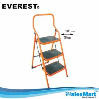 Harga Wales Hardware - Everest SF023 Three Step Steel Ladder (Orange)
