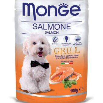 Harga Monge Grill 100gm Salmon (6 units)